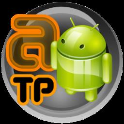 ATPNetwork256
